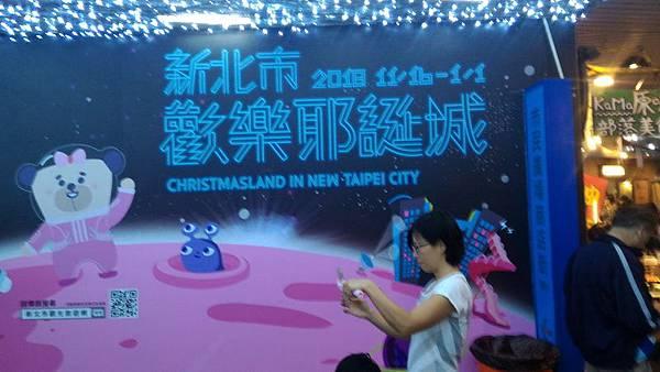 台北耶誕城-01.jpg