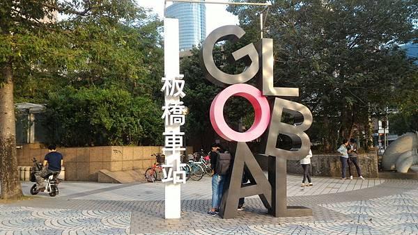 台北耶誕城-47.jpg