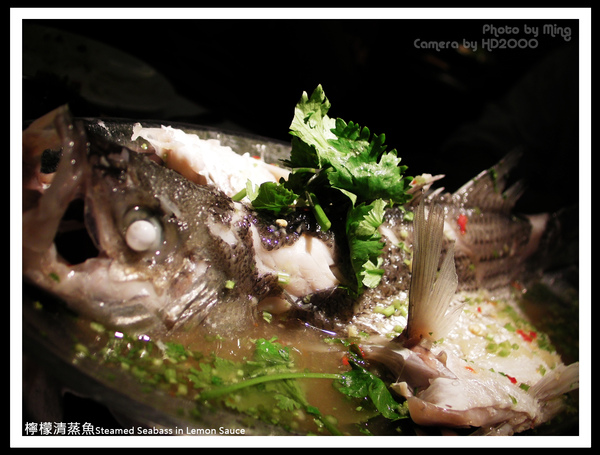 檸檬清蒸魚.jpg