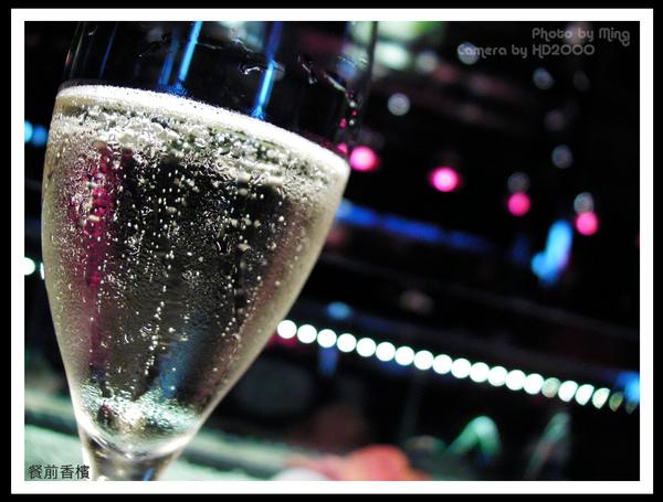 餐前香檳.jpg