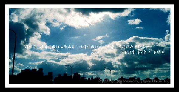 聖經小語(三)