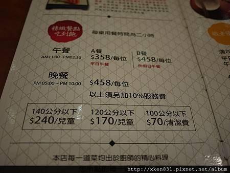 P1030479.JPG