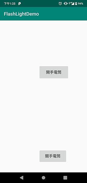 Screenshot_20201014-132540.png