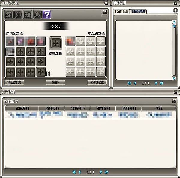 方塊介面.jpg