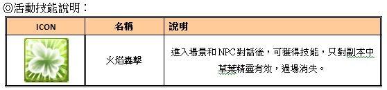 FN01.JPG