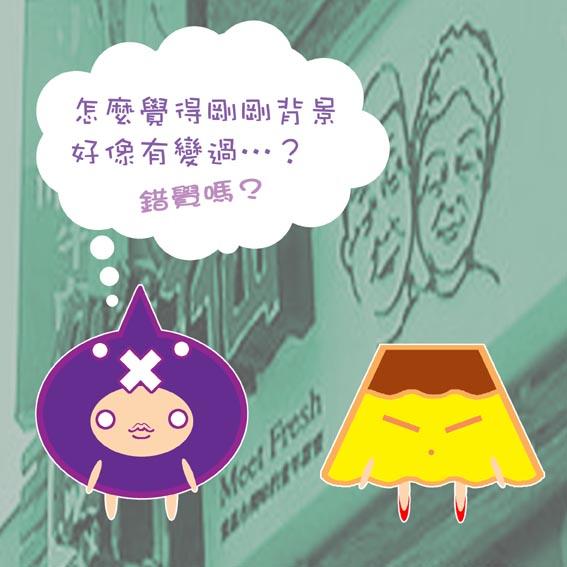鮮芋仙04-4.jpg