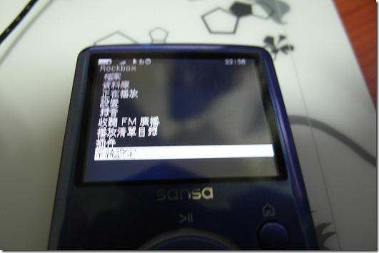 SAM_0120