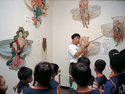 九份風箏博物館.jpg