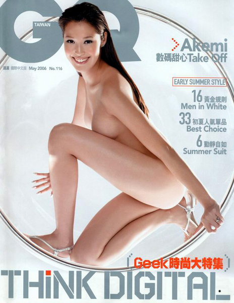 Akemi香月明美2.jpg