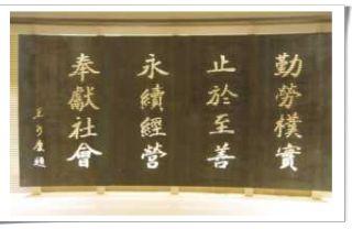 台北-林口.台塑文物館1.jpg