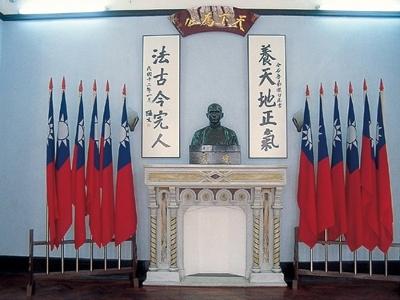 台北國父紀念館.jpg