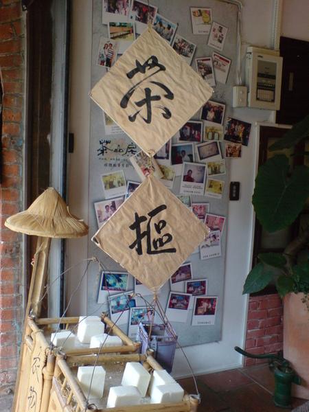 三峽老街2.jpg