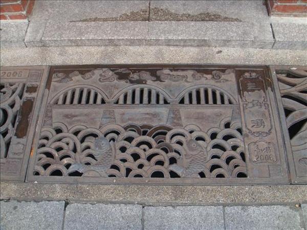 三峽老街4.jpg
