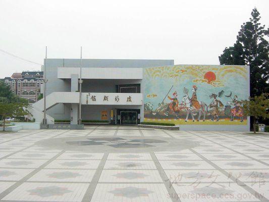 高雄縣皮影戲館.jpg