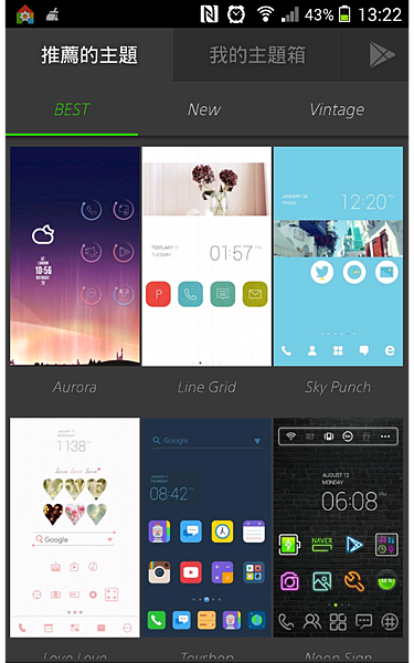 Screenshots1