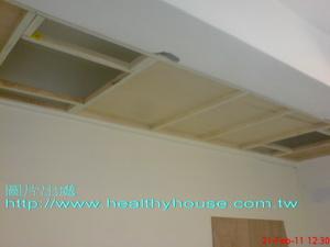天花板臥室-1.jpg