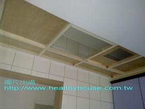 塑膠天花板木架固定-廚房-1.jpg