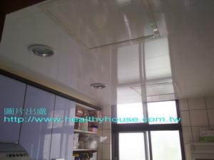 塑膠天花板廚房完成圖-2.jpg