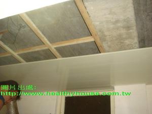施作塑膠天花板-4