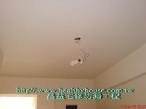 DSC01844.jpg