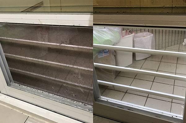 家立淨 台北居家清潔 到府打掃 終點打掃 打掃阿姨
