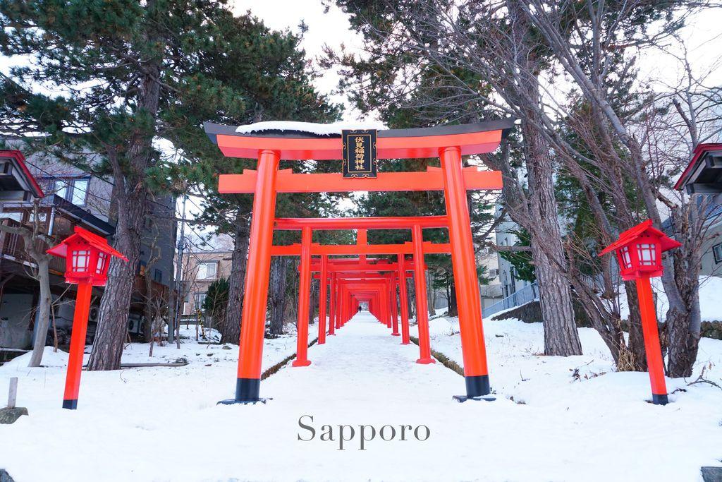 Sapporo_fushimi.jpg