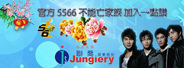 1601412_526803420768402_1485362204_n.png