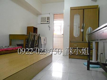 DSCN2936 (2)