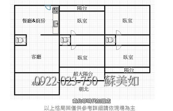 實踐街翻修美透天格局圖 (2)