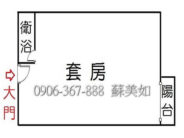 16格局圖 (2)