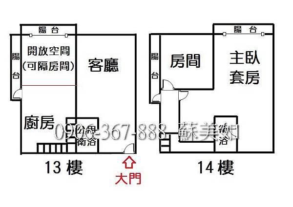 25格局圖 (2)