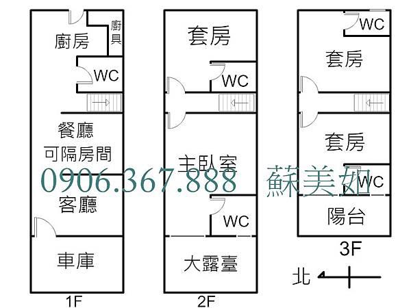 A33格局圖.jpg