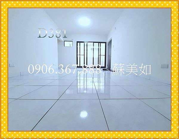 BA1_meitu_1.jpg