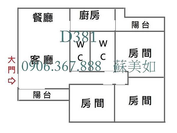 B14格局圖.jpg