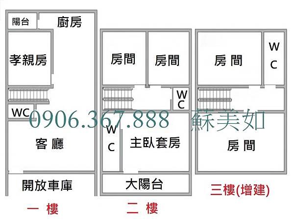 A25格局圖.jpg