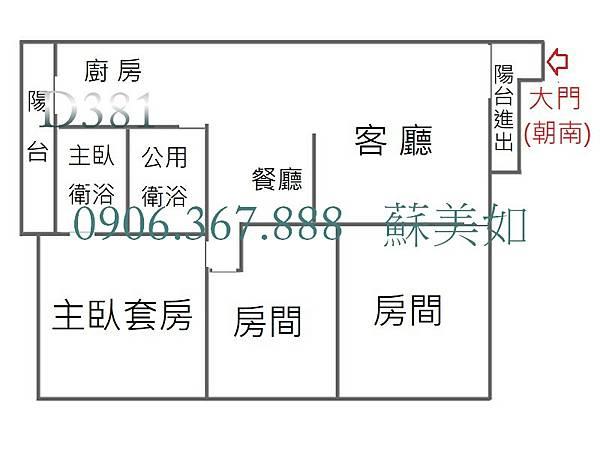 B24格局圖.jpg