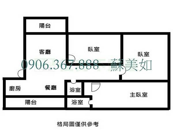 A17.格局圖.jpg
