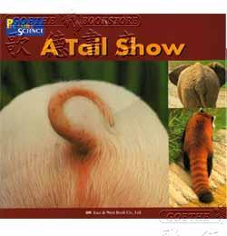 A tail show