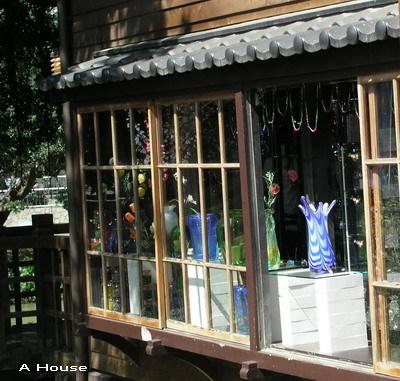 日式屋看玻璃