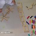 木頭方塊做一長條長方形接龍?