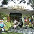 高雄市調色板兒童玩具圖書館