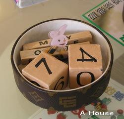 勁量兔子被困於日期方塊裡(3y1w)