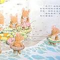書名:7隻小老鼠到海邊玩水