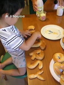 排列:爸爸做的字母麵包(3y1m)