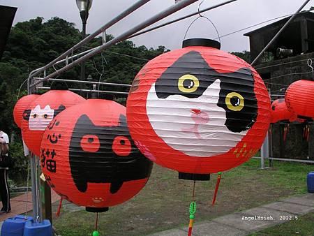 2012猴硐貓燈節