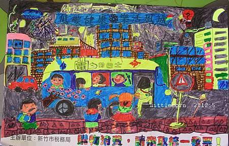 學校著色作業(2012.3)
