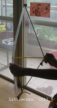 「弓&箭」(6y11m)
