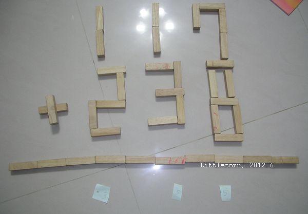 加法數學(6y11m)
