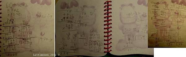 不知去哪學會乘法....(7y)