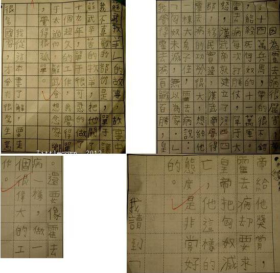 小一下學期閱讀書籤-漢武帝(2)